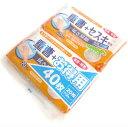 ティーエイチティー 拭き掃除 重曹・セスキ配合 炭酸ソーダ(20枚*2コ入)