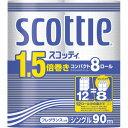 【訳あり】 スコッティ 1.5倍巻き コンパクト シングル ...