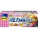 【T】 リード プチ圧力調理バッグ (5枚入) 食材をバッグに入れてチンするだけで1品できる!