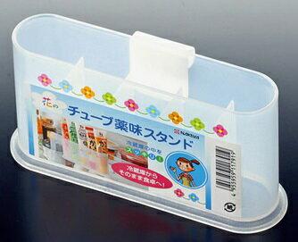 【scb※】 花のチューブ薬味スタンド K179 冷蔵庫収納 【O】