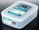 抗菌パック 1300 (1.3L) K404 クリア 電子レンジOK 保存容器 日本製 【O】