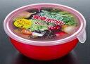 【在庫処分】 ナカヤ そのまま食卓ボウル 小 K413-5 レッド (480ml) 電子レンジ、冷凍保存可