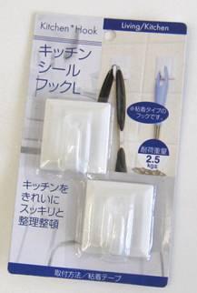 【T】 キッチン シールフック L (2個入)