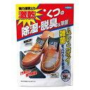 【A】 フマキラー 激乾 くつの除湿・脱臭&除菌 (1足分) 除湿剤 靴 くつ用