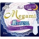 【※ 訳あり】 大王製紙 エリス メガミ Megami 肌ケアスリム (特に多い日の夜用) 羽つき 11枚
