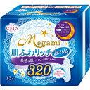 エリス Megami 肌ふわリッチ 超スリム 特に多い日の夜用 羽つき 32cm(13枚入)