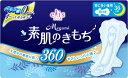 【※ 訳あり】 大王製紙 エリス メガミ Megami 素肌のきもち 360 特に多い夜用 9枚 羽つき