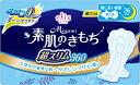 【※ 訳あり】 大王製紙 エリス メガミ Megami 素肌のきもち 超スリム 特に多い夜用 36 0羽つき 12枚