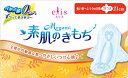 【※ 訳あり】 大王製紙 エリス メガミ 素肌のきもち 多い昼~ふつうの日用 26枚 羽つき