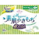 【※ 訳あり】 大王製紙 エリス メガミ Megami 肌ケア超スリム (特に多い日の昼用) 羽つき 18枚