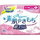 【※ 訳あり】 大王製紙 エリス メガミ Megami 肌ケア超スリム (多い日の昼用) 羽つき 20枚