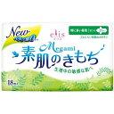 【※ 訳あり】 大王製紙 エリス メガミ Megami 肌ケアスリム (特に多い日の昼用) 羽つき 18枚
