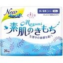 【※ 訳あり】 大王製紙 エリス メガミ Megami 肌ケアスリム (多い日の昼用) 羽なし 26枚