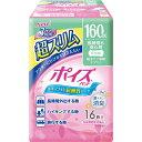 【zr asb】【特価】 ポイズパッド 厚さ3mm 超スリム 長時間も安心用 (160cc・27cm・16枚入) 女性用 尿パッド 吸水ケア 専用ナプキン