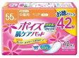 【特価】 日本製紙クレシア ポイズパッド 軽快ライト(中量用) 55cc 8.5×23cm (42枚入) お得パック