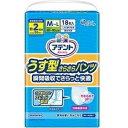 【訳あり】大王製紙アテントうす型さらさらパンツ男女共用M-L(18枚入)大人用紙おむつ介護用品
