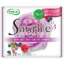 【A】小林製薬 サラサーティ サラリエ フローラルベリーの香り(72コ入)パンティライナー