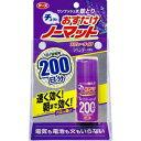 【訳あり】 アース製薬 おすだけノーマット スプレータイプ ラベンダーの香り 200日分 (41.7mL) ワンプッシュ式蚊取り