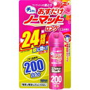【訳あり】 アース製薬 おすだけノーマットロング スプレータイプ バラの香り 200日分 (41.7mL) ワンプッシュ式蚊取り