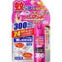 【A】 アース製薬 おすだけノーマット ロング スプレータイプ バラの香り 300日分 (62.5ml)