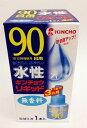 水性キンチョウリキッド 90日 無香料 取替え液 (1個入)
