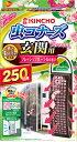 店内全商品ポイント10倍〜【A】虫コナーズ 玄関用 250日 アロマフレッシュフローラルの香り(1個入)
