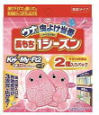【zr 】Kis-My-Ft2の限定カード付き! ウナコーワ 虫よけ当番 長持ち 1シーズン (2個入りパック) 限定品 色:ピンク
