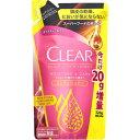 【増量品】 クリア モイスチャー&ケア コンディショナー 20g増量品 詰替 (320g) うるおって、健やかな頭皮へ