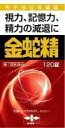 店内全品ポイント10倍〜[A]【第1類医薬品】 摩耶堂 金蛇精(糖衣錠) (120錠) 男子強壮保健薬