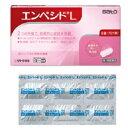 【第1類医薬品】 佐藤製薬 エンペシドL (6錠) 膣カンジダの再発治療薬