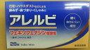 【第2類医薬品】】【アレグラ と同じ処方♪】 皇漢堂 アレルビ (28錠) 花粉・ハウスダストなどによる 鼻みず・鼻づまり・くしゃみに