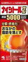 【第2類医薬品】[A] 小林製薬 ナイシトールZ (420錠) 生活習慣などによる肥満症を改善