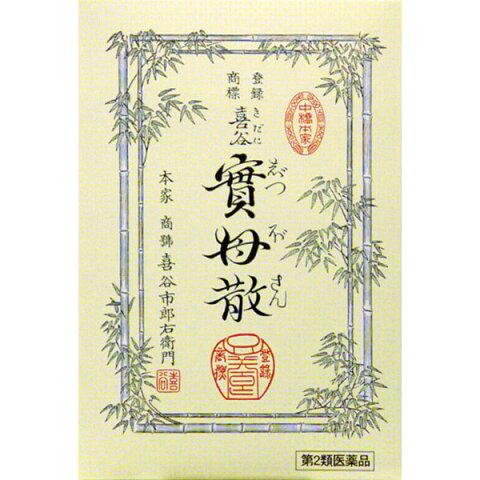 【第2類医薬品】 キタニ 喜谷實母散 10日分(10包)更年期障害・生理不順に
