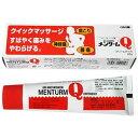 【第3類医薬品】 近江兄弟社 メンターム Q軟膏 (65g) 肩こり 腰痛 神経痛 クリームタイプ