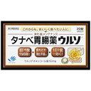 【第3類医薬品】【A】 タナベ胃腸薬 ウルソ(20錠)