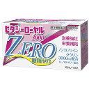 【第3類医薬品】常盤薬品 ビタシーローヤル 3000 ZERO (100ml×10本入) 滋養強壮ドリンク【糖類ゼロ・カフェインゼロ】 [02P03Dec16]