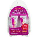 【第(2)類医薬品】ピュアクイックS軟膏(2g×2個入) 《虫刺され 湿疹 携帯に便利》
