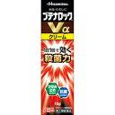 【第(2)類医薬品】【sasa】 久光製薬 ブテナロックVα クリーム (18g) 水虫・たむしに、1日1回で効く殺菌力