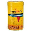 【第(2)類医薬品】【A】 強力八ッ目鰻 キモの油 (100球入) ビタミンA油入 ヤツメウナギ