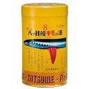 【第(2)類医薬品】【A】 強力八ッ目鰻 キモの油 (300球入) ビタミンA油入 ヤツメウナギ