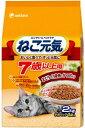 ねこ元気 7歳以上用まぐろ・白身魚・かつお入り (2kg) 【J】キャットフード ドライ 猫用 ペット