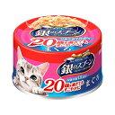 【J】 ユニ・チャーム 銀のスプーン 缶 20歳を過ぎてもすこやかに まぐろ 70g