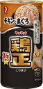 キャネット 鶏正 チキンとまぐろ (160g×3缶入) 【J】 キャットフード ウェット 猫用 ペット