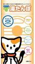 【訳あり 大特価】 猫用湯たんぽ ペット用品