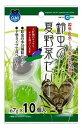 マルカン  鈴虫の夏野菜ゼリー (7g×10個入) KW-12 松虫 くつわ虫 こおろぎ 【J】