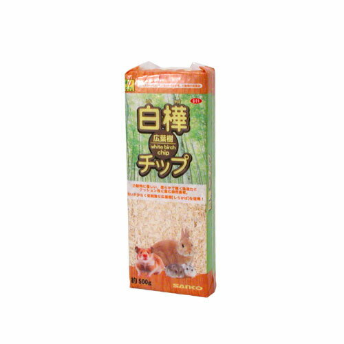 【J】 三晃商会 白樺広葉樹チップ 500g 小動物用床敷材