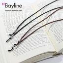 ショッピング3ds Bayline LUXE レザー調グラスコード [定形外郵便ご選択で送料無料!] 眼鏡 チェーン メガネチェーン 男性女