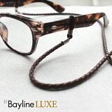 Bayline LUXE レザー調グラスコード [定形外郵便ご選択で!] 眼鏡 チェーン メガネチェーン 男性女性 P12Sep14