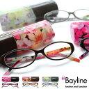 老眼鏡 おしゃれ Bayline リーディンググラス オーバルフレーム バイカラー【あす楽対応】老眼鏡 女性