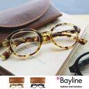 Bayline(ベイライン) リーディンググラス(老眼鏡) クラシック ラウンドフレーム【あす楽対応】 老眼鏡 女性 おしゃれ 男性 10P07Nov15